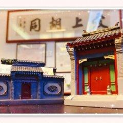 Отель Hutong Impressions Beijing Guesthouse Китай, Пекин - отзывы, цены и фото номеров - забронировать отель Hutong Impressions Beijing Guesthouse онлайн интерьер отеля фото 3