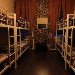 Хостел Fresh на Арбате Кровать в мужском общем номере фото 11