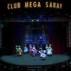 Club Mega Saray Турция, Белек - 4 отзыва об отеле, цены и фото номеров - забронировать отель Club Mega Saray - All Inclusive онлайн развлечения