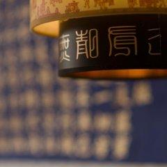 Отель Minnan Shiguang Yinxiang Theme Inn Китай, Сямынь - отзывы, цены и фото номеров - забронировать отель Minnan Shiguang Yinxiang Theme Inn онлайн интерьер отеля фото 2