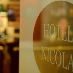 Nicola Hotel спа