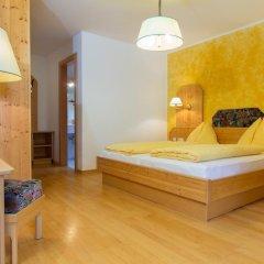 Отель Malteinerhof комната для гостей фото 4