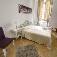 Отель Lateranum комната для гостей фото 5