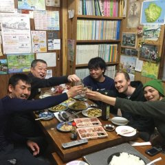 Tomarigi - Hostel Якусима питание