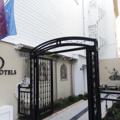 Premist Hotel Турция, Стамбул - 5 отзывов об отеле, цены и фото номеров - забронировать отель Premist Hotel онлайн фото 5