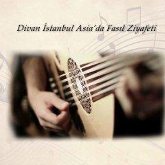 Divan Istanbul Asia Турция, Стамбул - 2 отзыва об отеле, цены и фото номеров - забронировать отель Divan Istanbul Asia онлайн с домашними животными