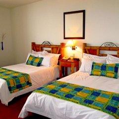 Armenia Hotel SA 3* Стандартный номер разные типы кроватей фото 2