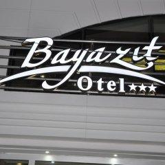 Bayazit Hotel Турция, Искендерун - отзывы, цены и фото номеров - забронировать отель Bayazit Hotel онлайн интерьер отеля фото 2