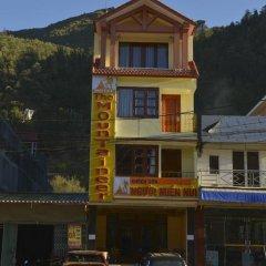 The Mountaineer Hotel 2* Стандартный номер с 2 отдельными кроватями фото 9