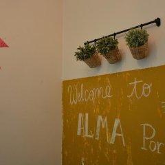 Alma Porto Hostel интерьер отеля