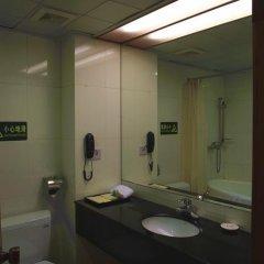 Broadcasting & Television Hotel 3* Стандартный номер с различными типами кроватей фото 4