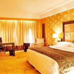 Radegast Hotel CBD Beijing комната для гостей фото 3