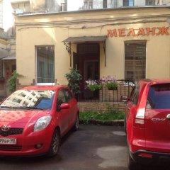 Гостиница on Chkalova 36 в Санкт-Петербурге отзывы, цены и фото номеров - забронировать гостиницу on Chkalova 36 онлайн Санкт-Петербург парковка
