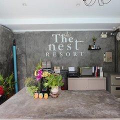 Отель The Nest Resort интерьер отеля