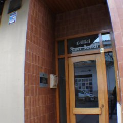 Отель Agi Sant Jordi Курорт Росес развлечения