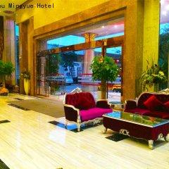 Отель Guangzhou Ming Yue Hotel Китай, Гуанчжоу - отзывы, цены и фото номеров - забронировать отель Guangzhou Ming Yue Hotel онлайн фитнесс-зал фото 2