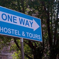 Хостел Sakharov & Tours фото 5