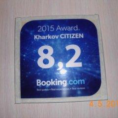Гостиница Kharkov CITIZEN Кровать в общем номере с двухъярусными кроватями фото 8
