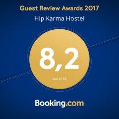 Hip Karma Hostel Барселона спортивное сооружение