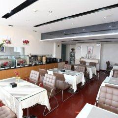 Starway Hotel Jiujiang Xunyang питание