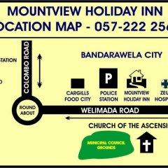 Отель Mountview Holiday Inn городской автобус