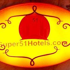 Hotel Maharaja Continental спа фото 2