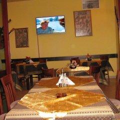 Семейный отель Блян Равда питание фото 3