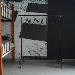 Hostel Racing Paradise Кровать в общем номере с двухъярусной кроватью фото 22
