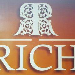 Гостиница Рич интерьер отеля