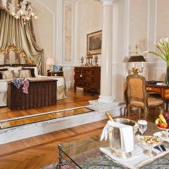 Grand Hotel Majestic già Baglioni 5* Полулюкс с различными типами кроватей фото 2