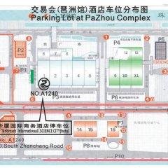 Landmark International Hotel Science City городской автобус