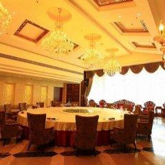 Nan Guo Hotel питание фото 2