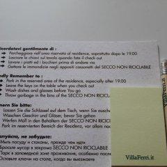 Отель Villa Ferri Apartments Италия, Падуя - отзывы, цены и фото номеров - забронировать отель Villa Ferri Apartments онлайн в номере фото 2