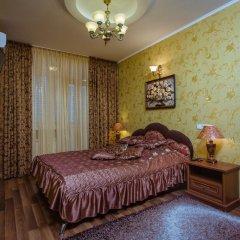 naDobu Hotel Poznyaki комната для гостей фото 6