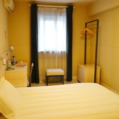 Отель Jinjiang Inn (Huangpu Avenue Bridge) 2* Номер Бизнес с различными типами кроватей
