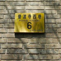 Palace Hotel Forbidden City спортивное сооружение