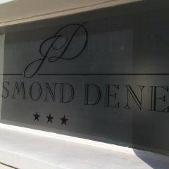 Отель Jesmond Dene 3* Стандартный номер фото 3