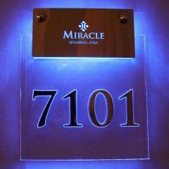 Miracle Istanbul Asia Турция, Стамбул - 1 отзыв об отеле, цены и фото номеров - забронировать отель Miracle Istanbul Asia онлайн спа фото 2