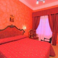Hotel Berna 2* Стандартный номер с различными типами кроватей фото 8