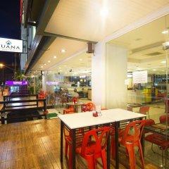 Tuana Patong Holiday Hotel питание фото 3