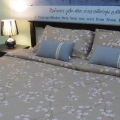 Отель Machima House Таиланд, Пхукет - отзывы, цены и фото номеров - забронировать отель Machima House онлайн с домашними животными