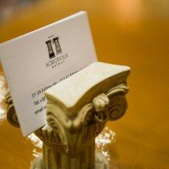 Отель Acropolis Select Hotel Греция, Афины - 3 отзыва об отеле, цены и фото номеров - забронировать отель Acropolis Select Hotel онлайн сейф в номере