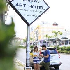 Отель Naris Art Паттайя парковка