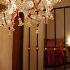Отель Corte Dei Servi Италия, Венеция - отзывы, цены и фото номеров - забронировать отель Corte Dei Servi онлайн помещение для мероприятий фото 2