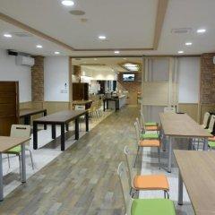 Отель Masunoi Такета помещение для мероприятий