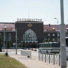 Гостиница Oh, my Kant на Калинина 17 городской автобус