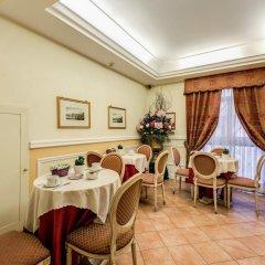 Relais Hotel Antico Palazzo Rospigliosi питание