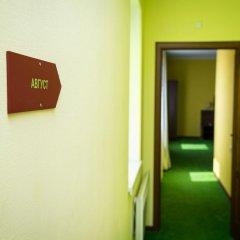 12 Месяцев Мини-отель 3* Полулюкс фото 6