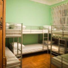Central Hostel na Novinskom комната для гостей фото 2