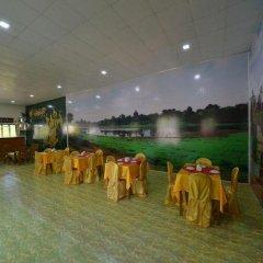 Отель Mya Kyun Nadi Motel фото 2